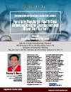 Dist Lecture 20