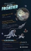 Small jpg. Sigma Xi poster